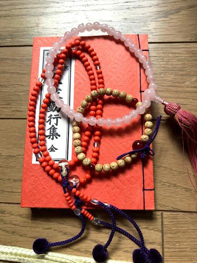 本式数珠と略式数珠